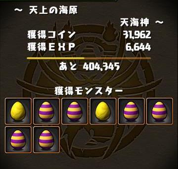 150419_tenkaisin7