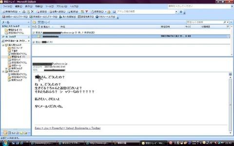 ee436314-s
