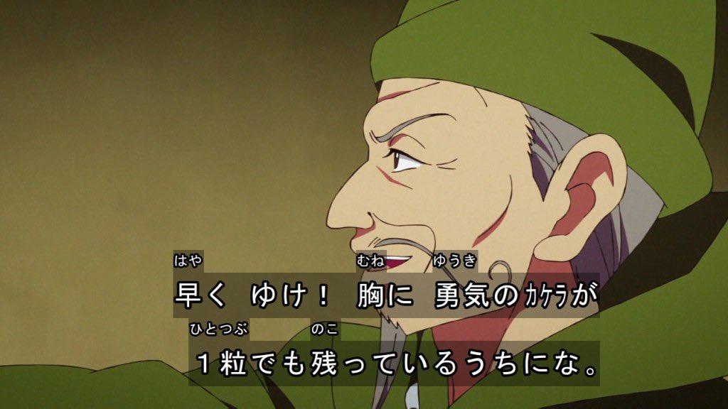 1084803d - まぞっほの名言炸裂【アニメ】