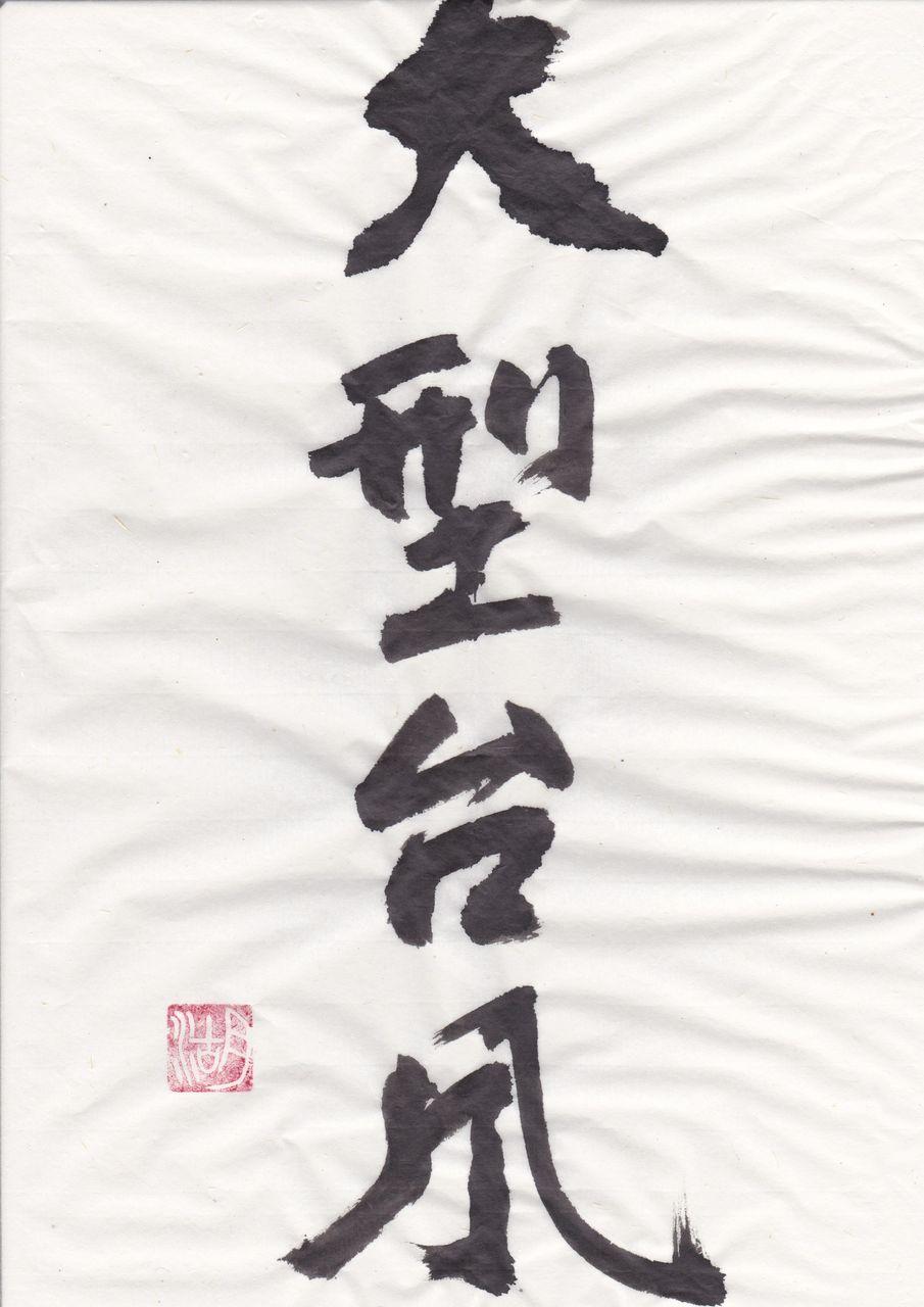 IMG_20131017_0003