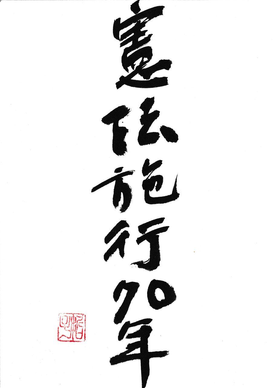 IMG_20170504_0001