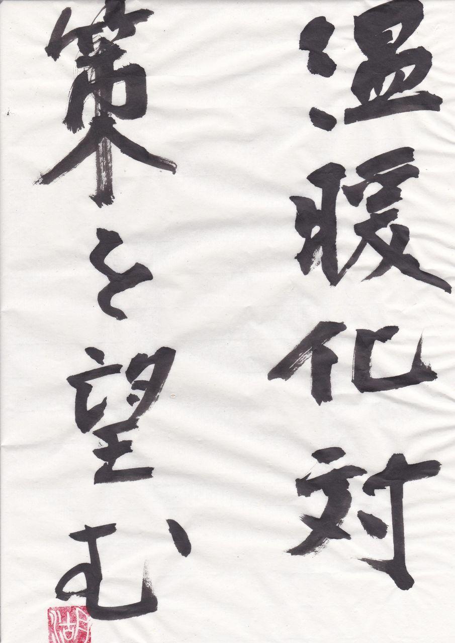 IMG_20130904_0003