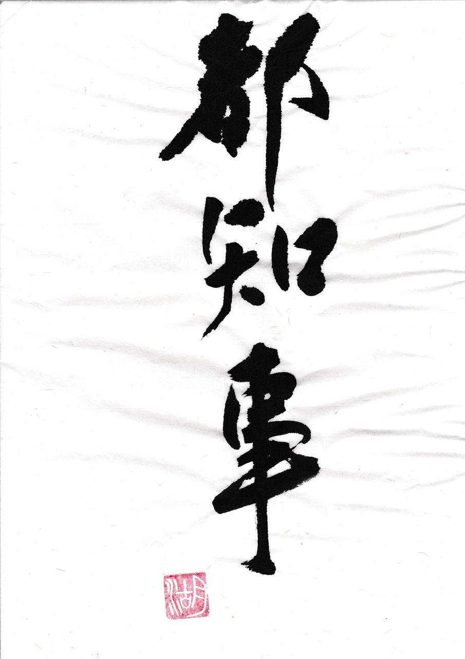 IMG_20140209_0001