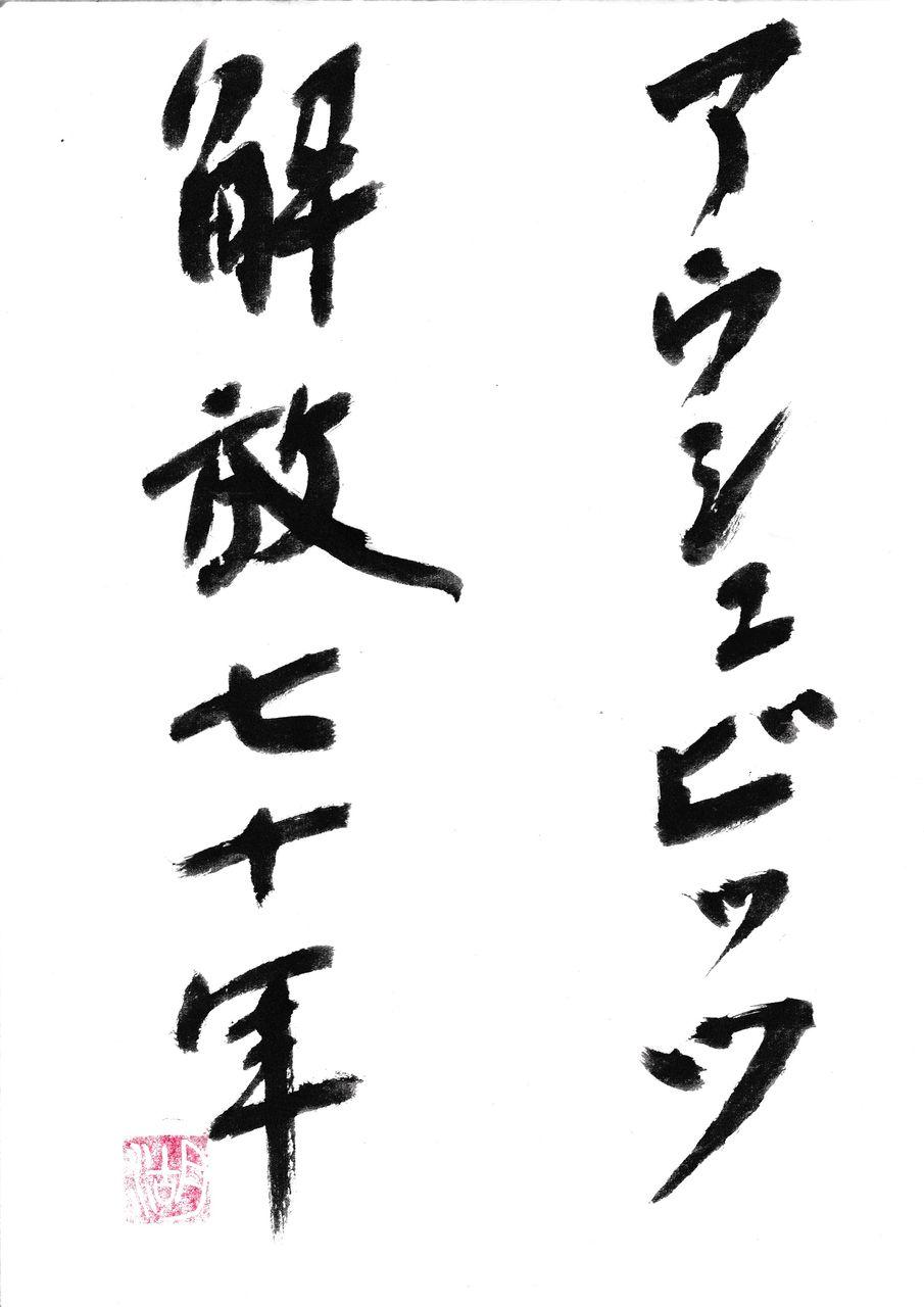 IMG_20150129_0001