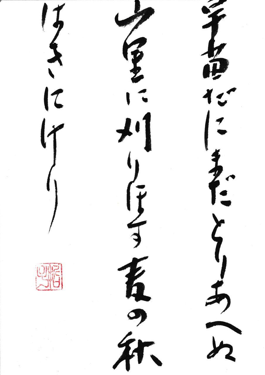 IMG_20170504_0002