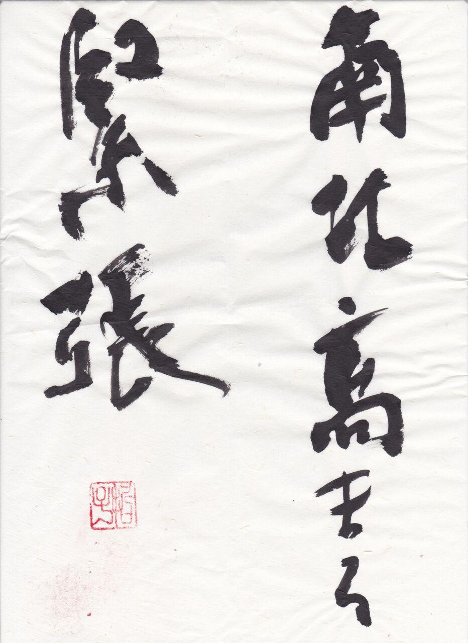 IMG_20200618_0001