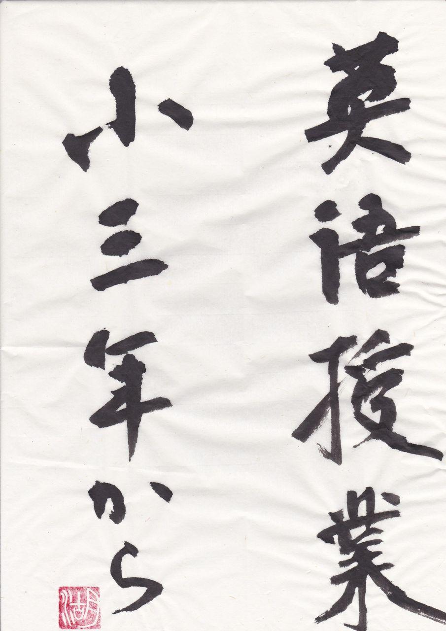 IMG_20131023_0002