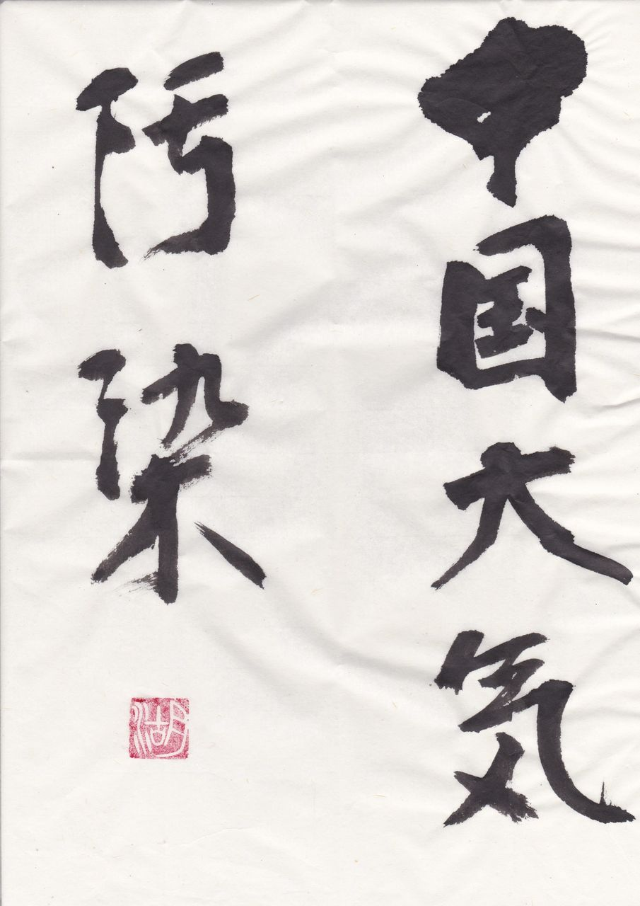 IMG_20131023_0003