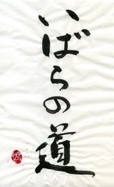 1a6dbdf7.jpg