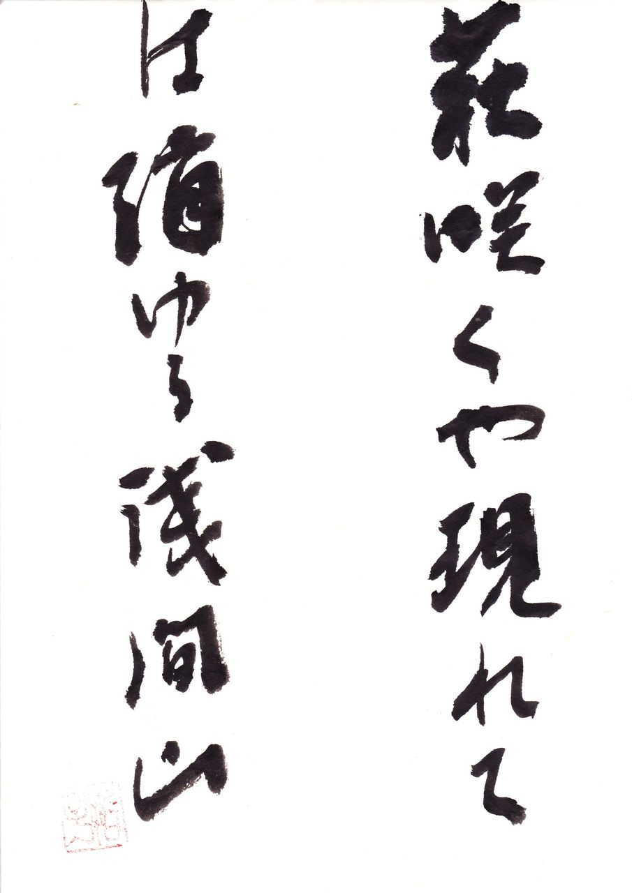 IMG_20171021_0001