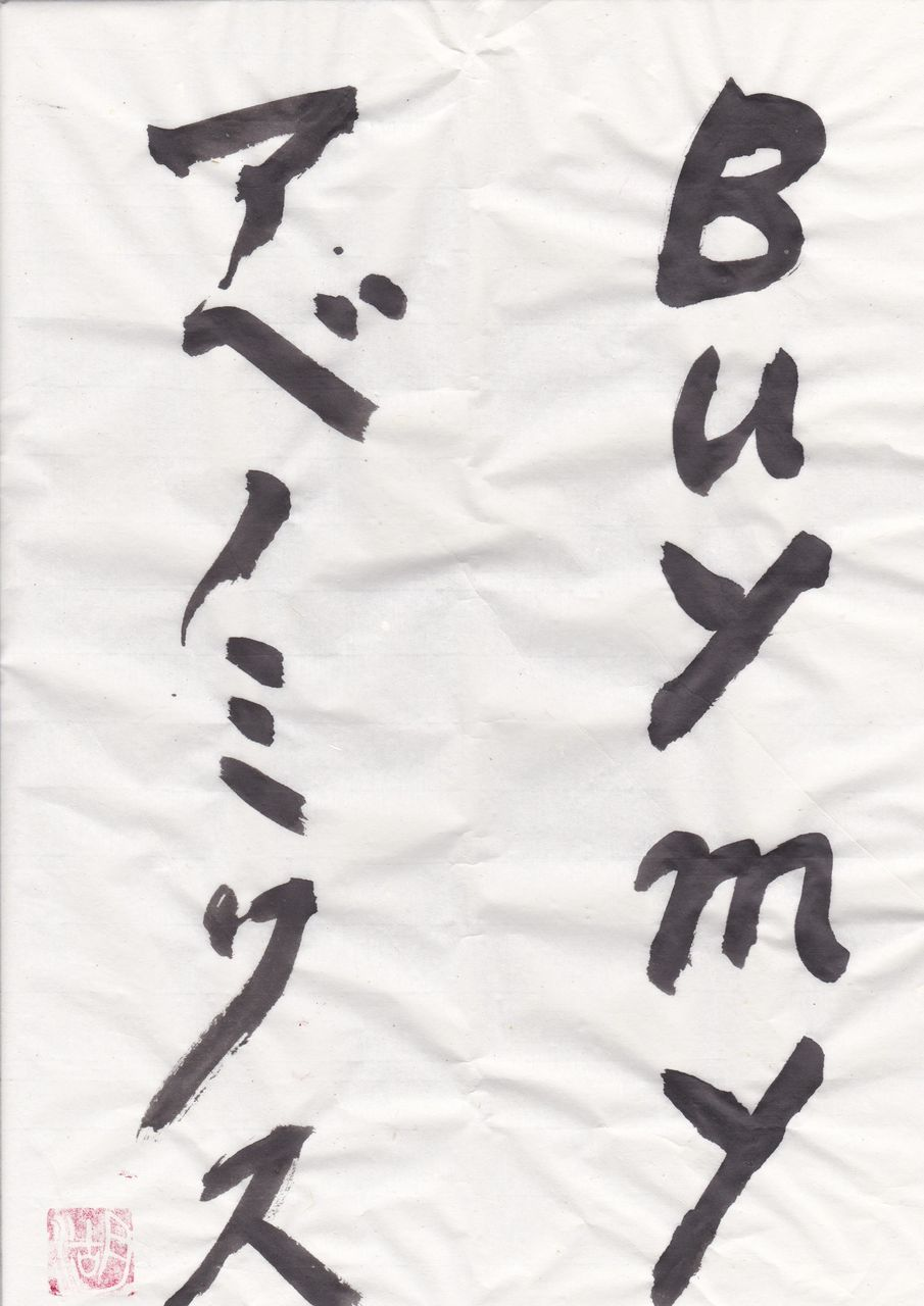 IMG_20130929_0001