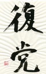 2003f1bb.jpg