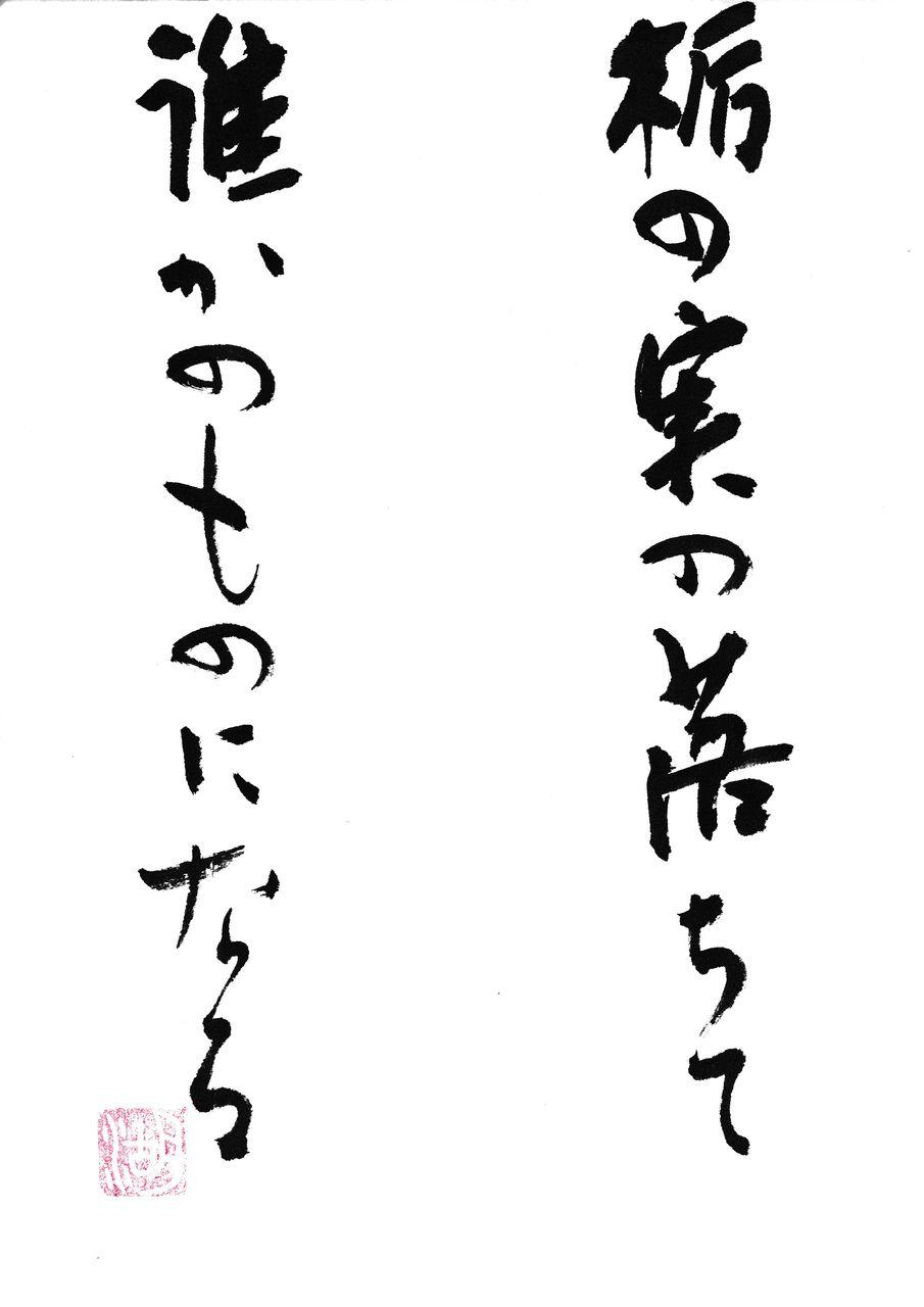 IMG_20151024_0001