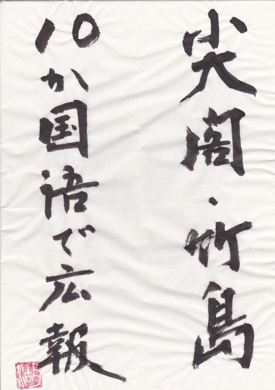 IMG_20131025_0001