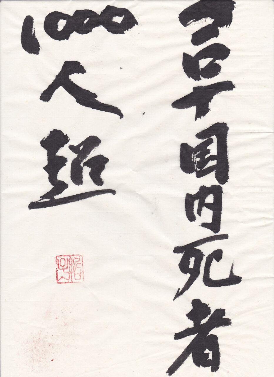 IMG_20200721_0001