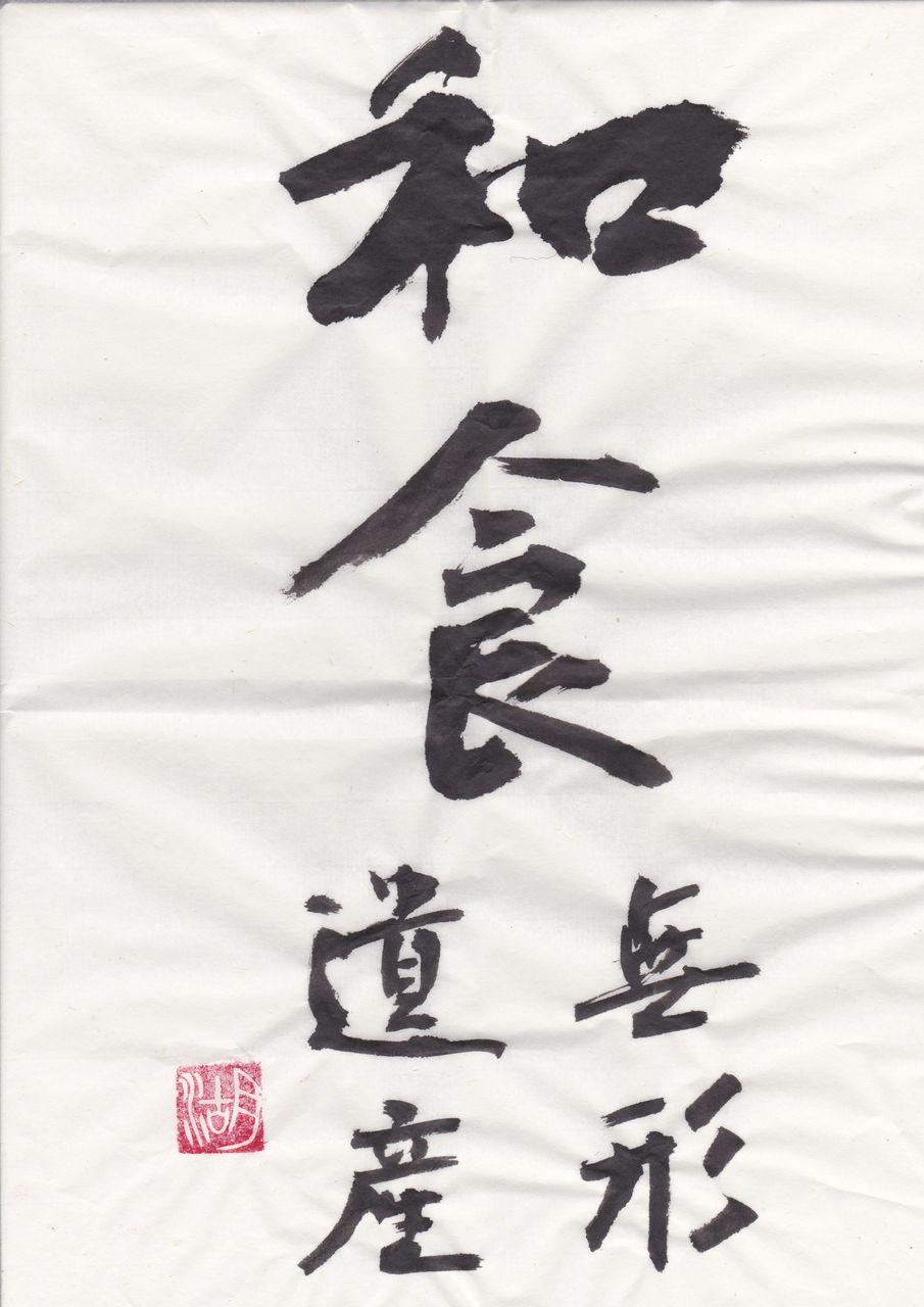 IMG_20131027_0002