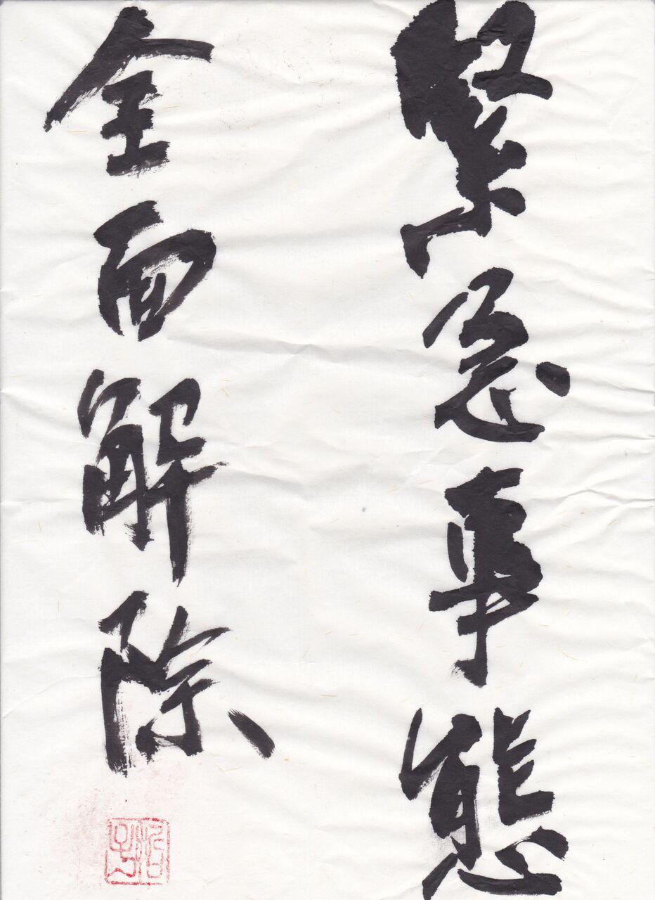 IMG_20200526_0002