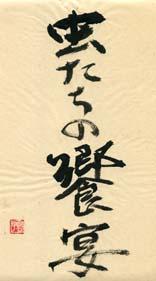 388c70f6.jpg