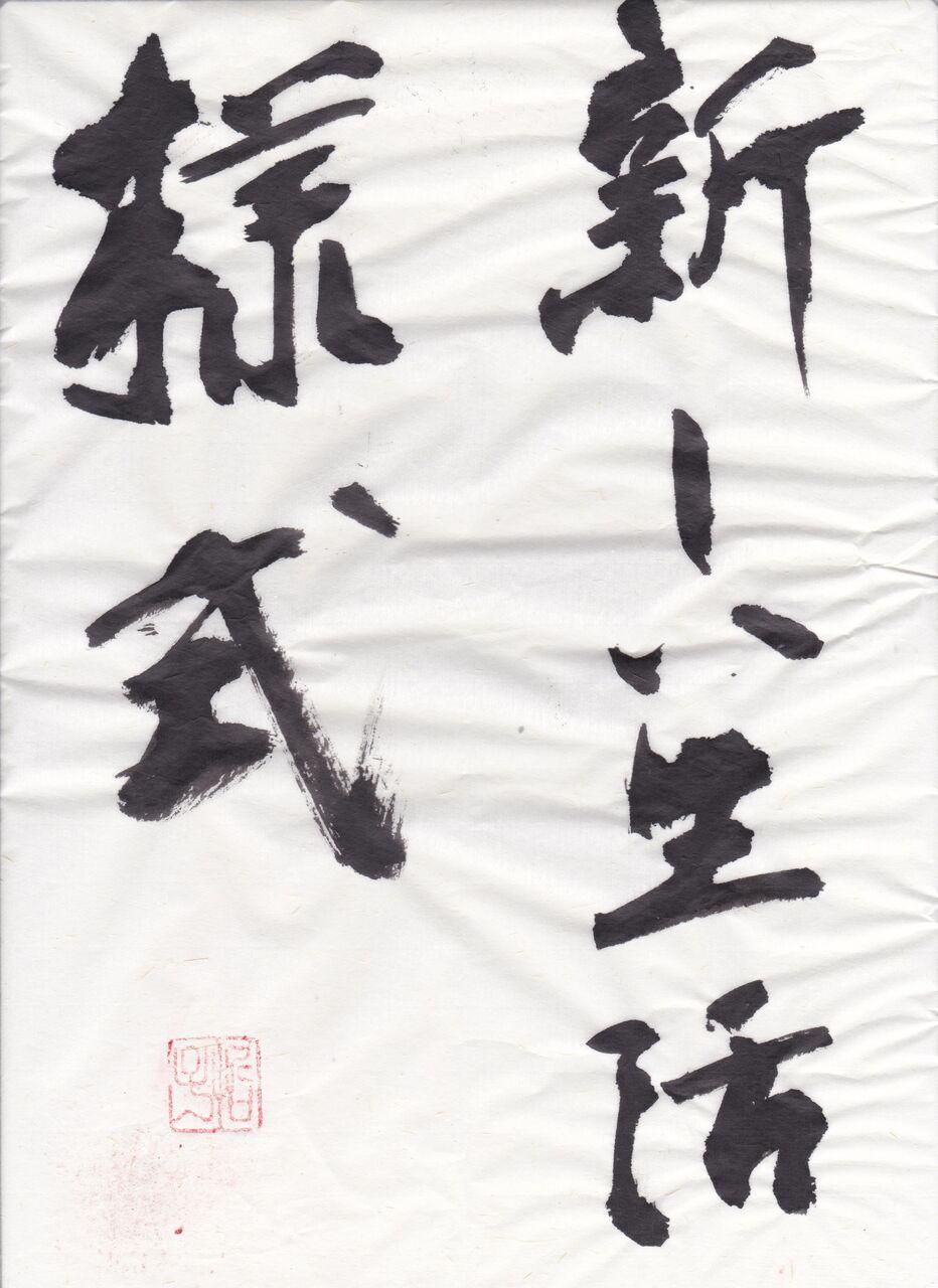 IMG_20200529_0001