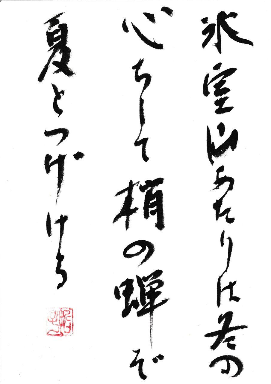 IMG_20170511_0001