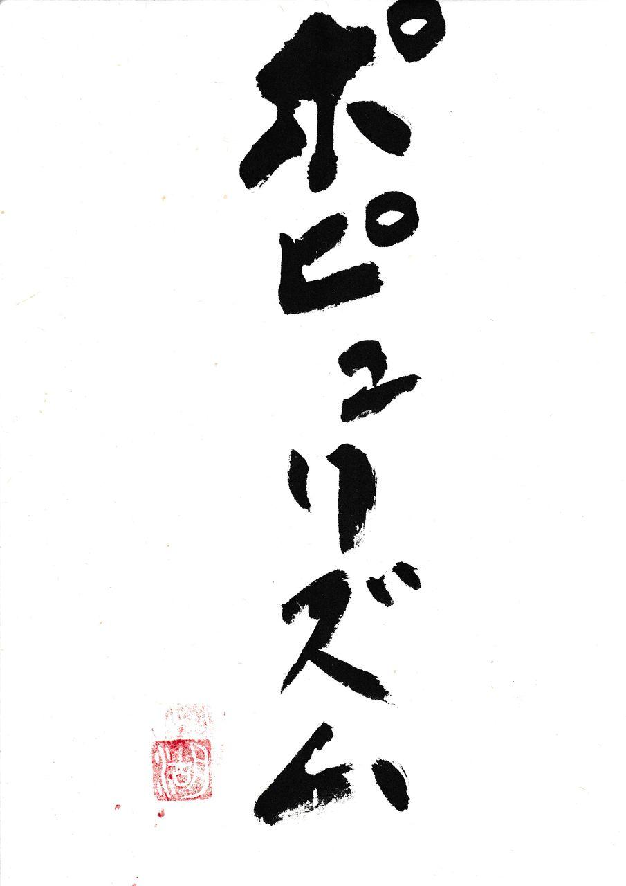 IMG_20161130_0001