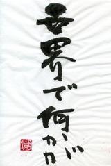 477b85fd.jpg