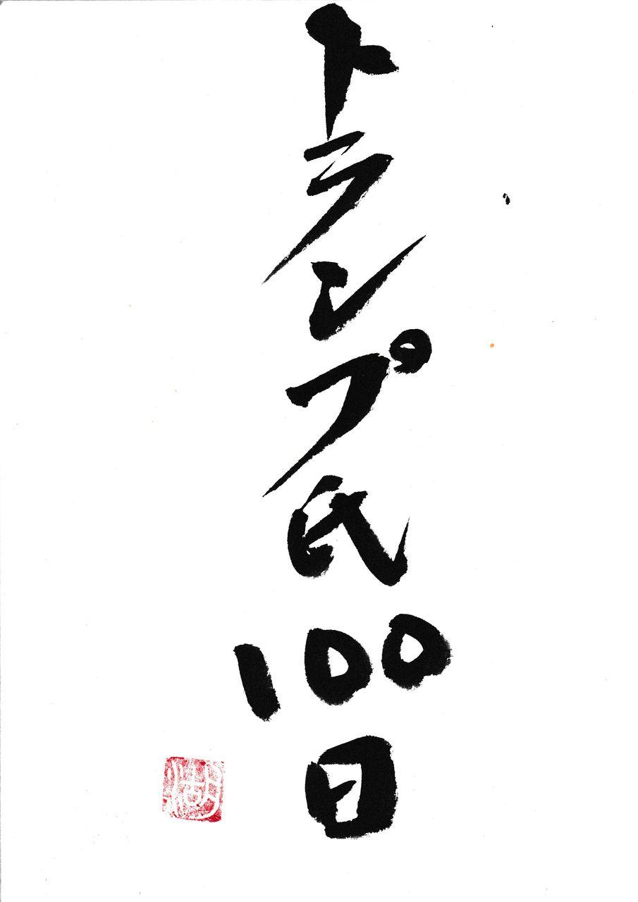 IMG_20170502_0002