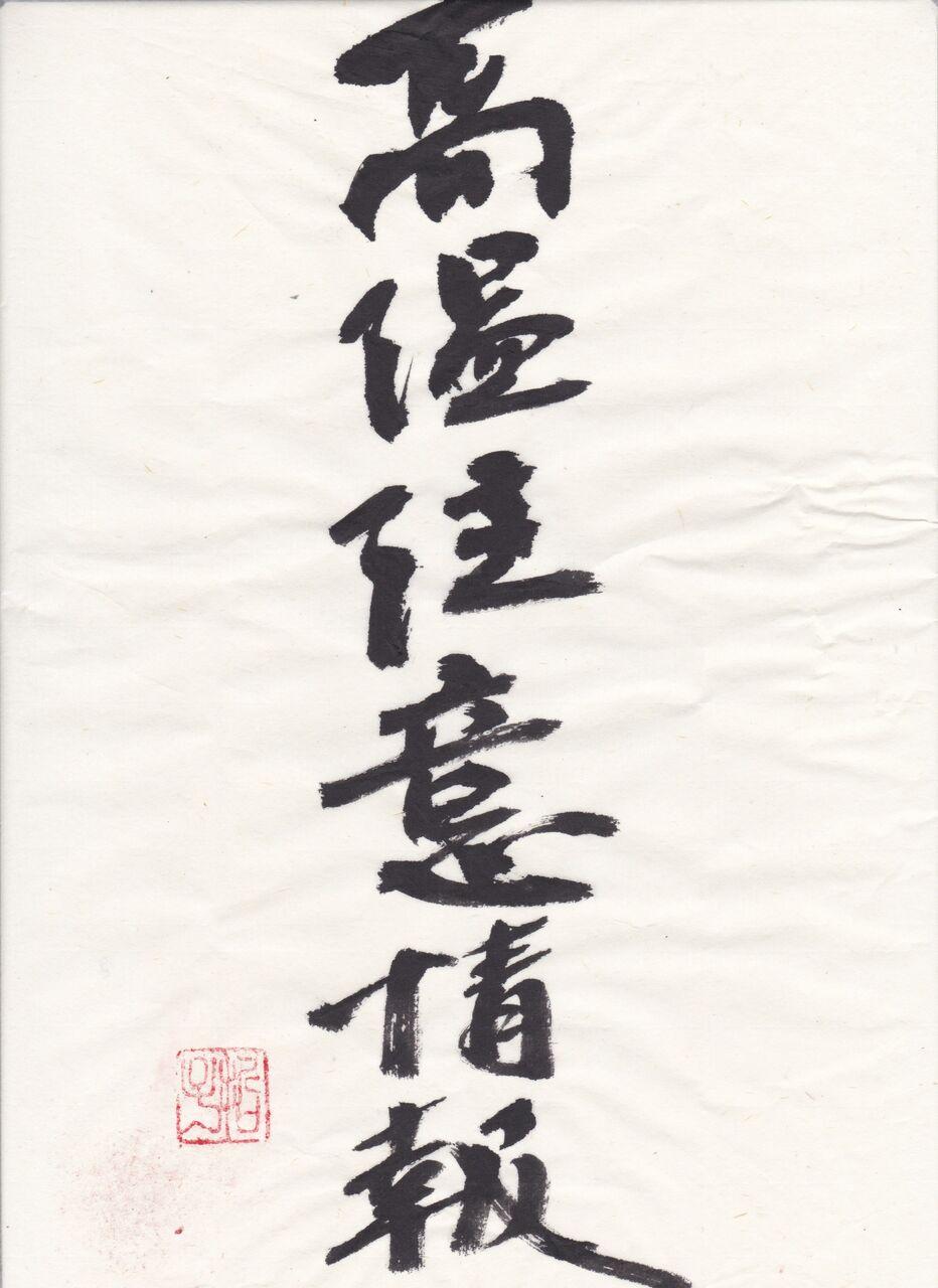 IMG_20200806_0001