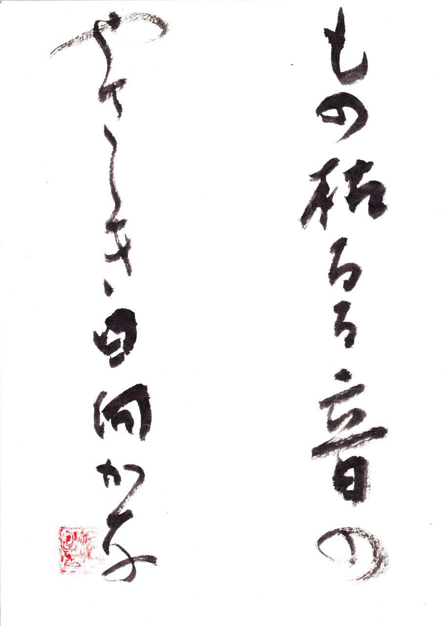 IMG_20171128_0001