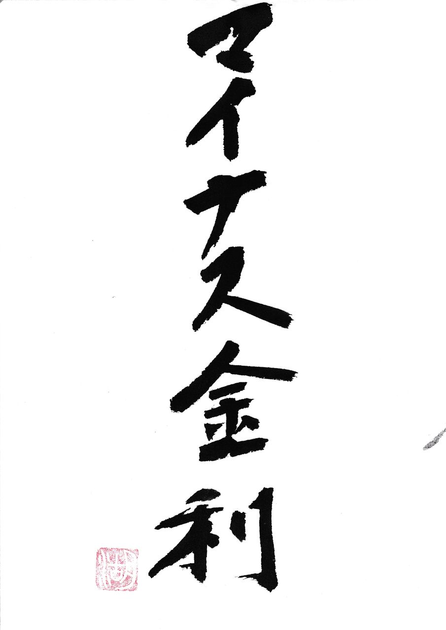 IMG_20160224_0024