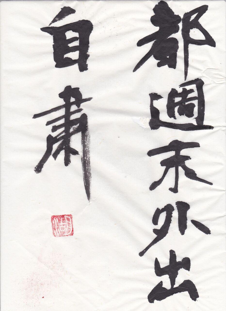 IMG_20200326_0001
