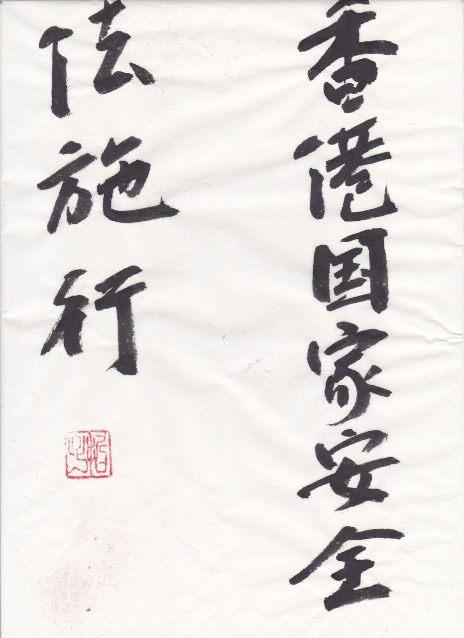 IMG_20200701_0003