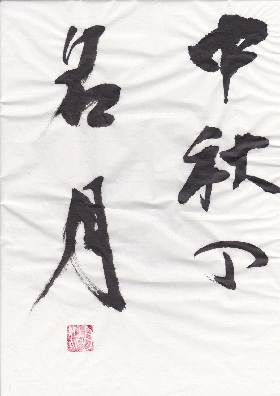 IMG_20130920_0001
