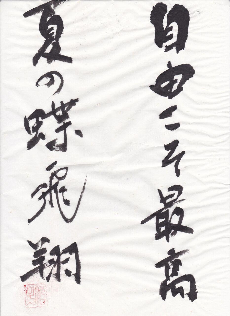 IMG_20200426_0004