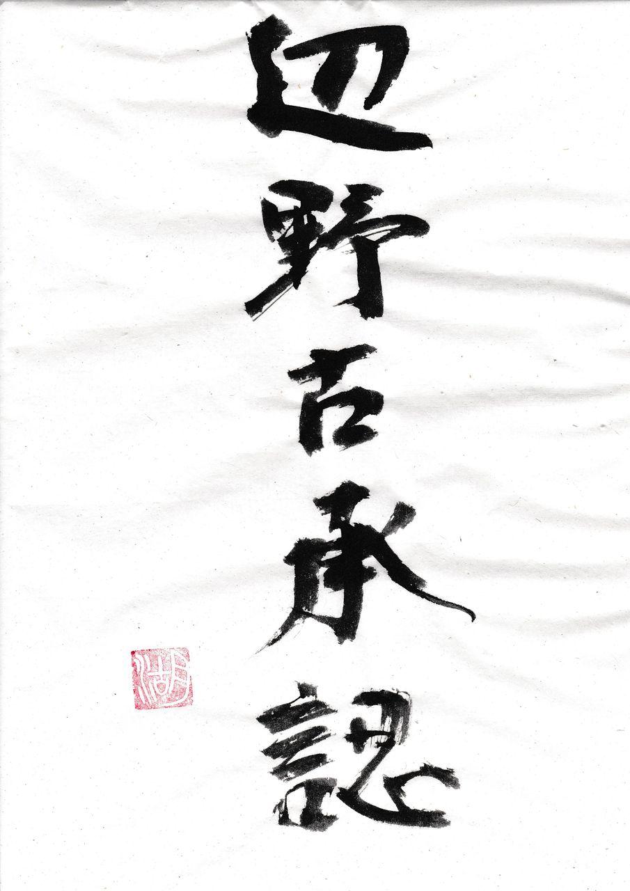 IMG_20131229_0002