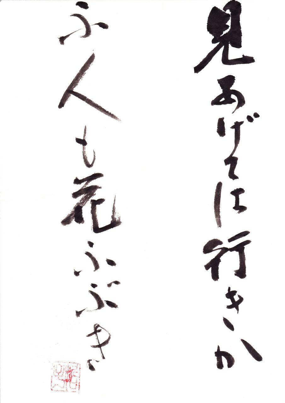IMG_20180330_0001