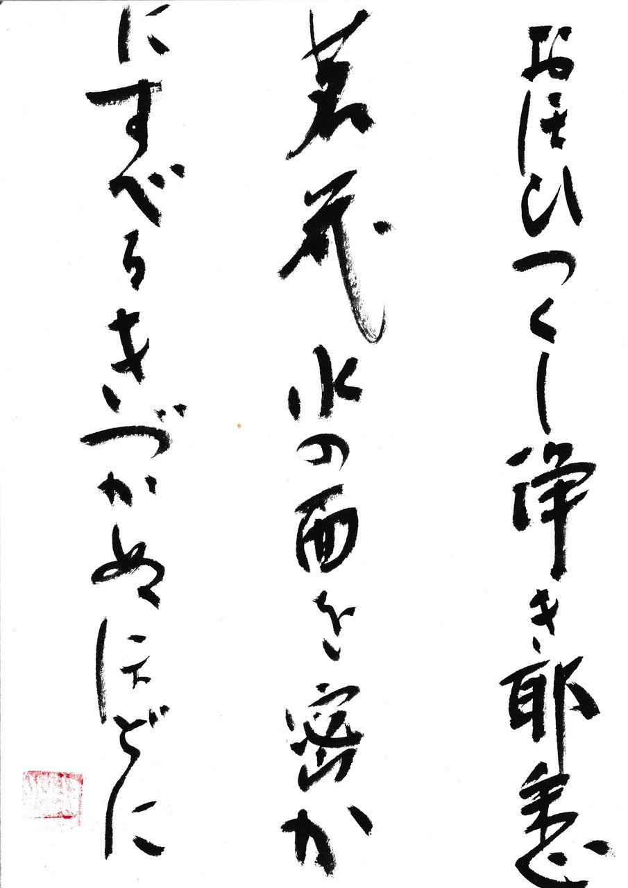 IMG_20170429_0001