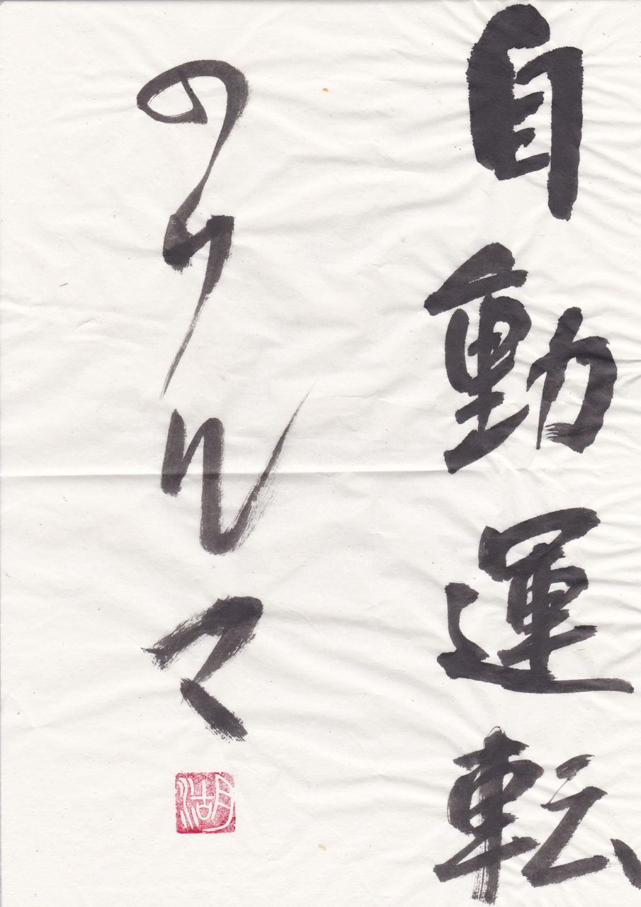 IMG_20130830_0001