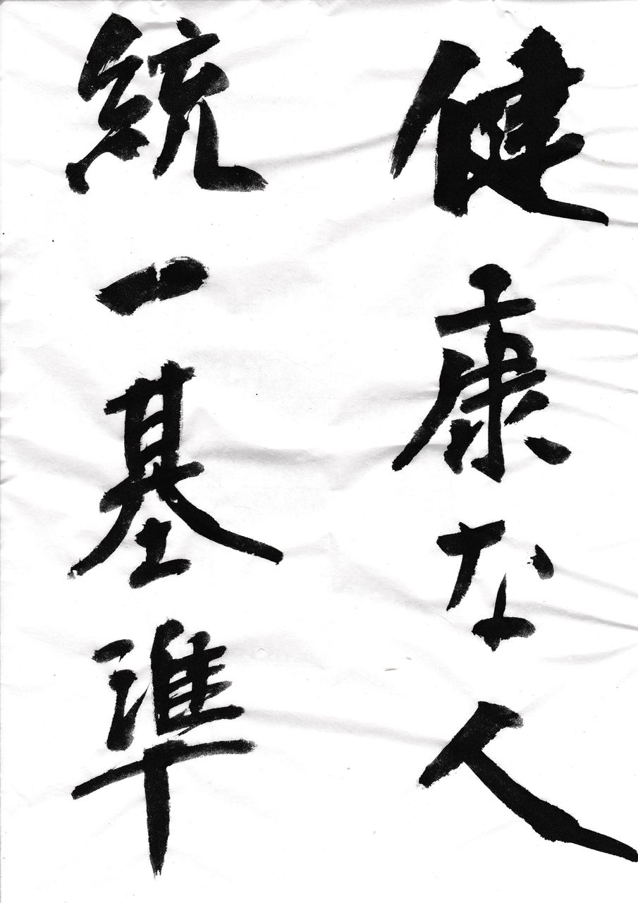 IMG_20140429_0001