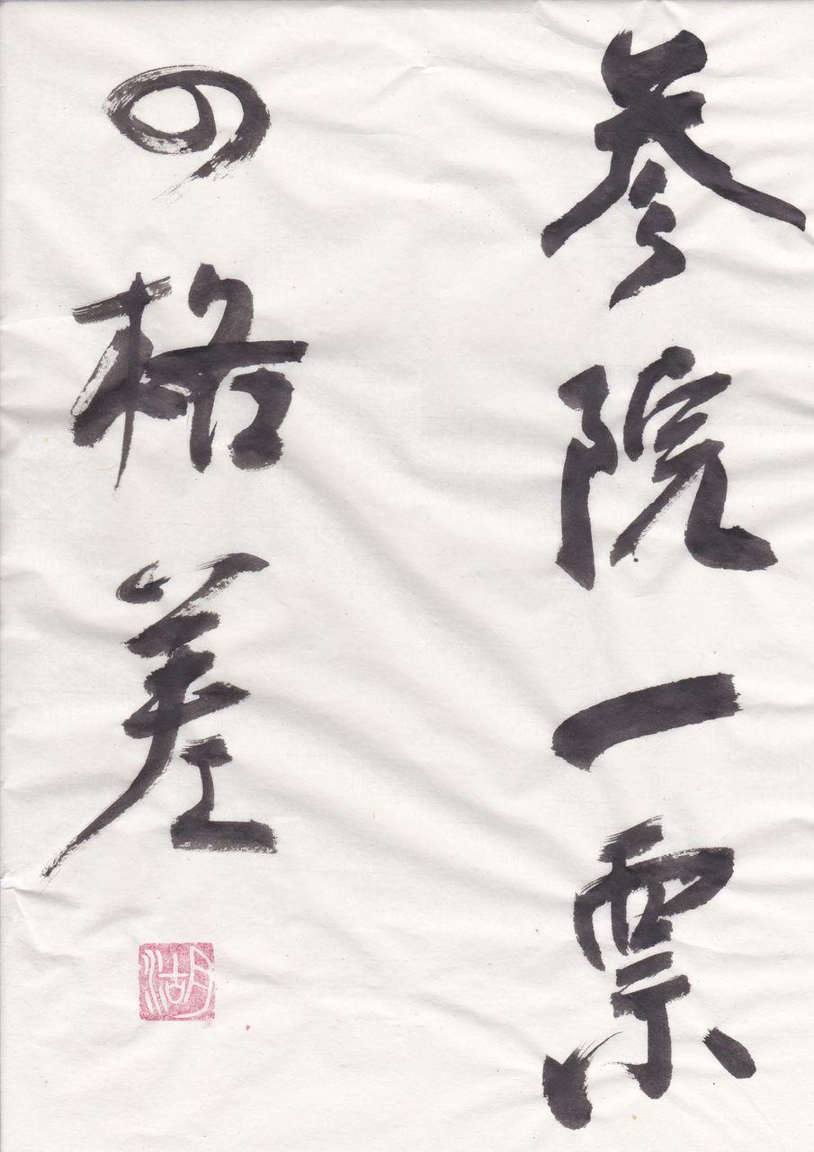 IMG_20131129_0001
