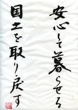 89a9cb4c.jpg