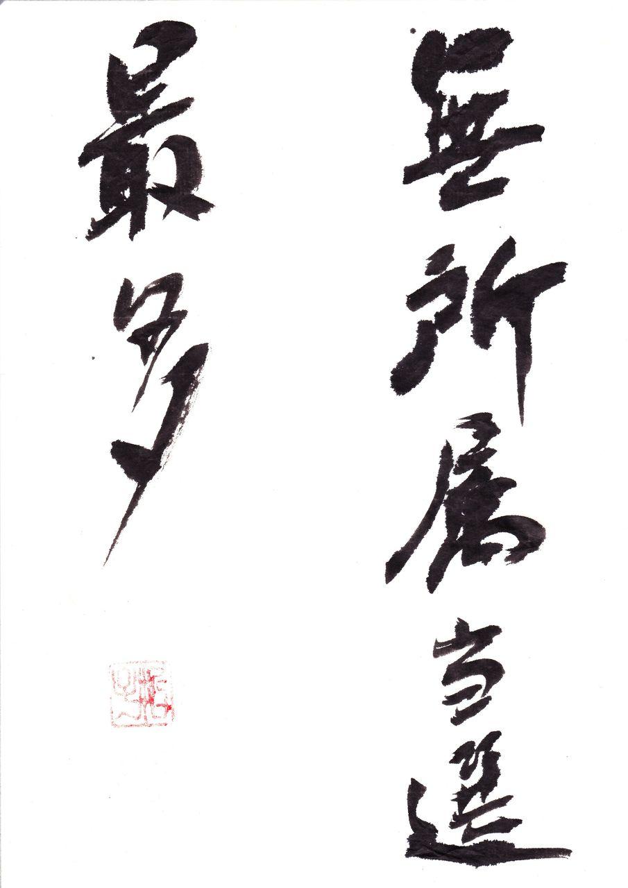 IMG_20171024_0001