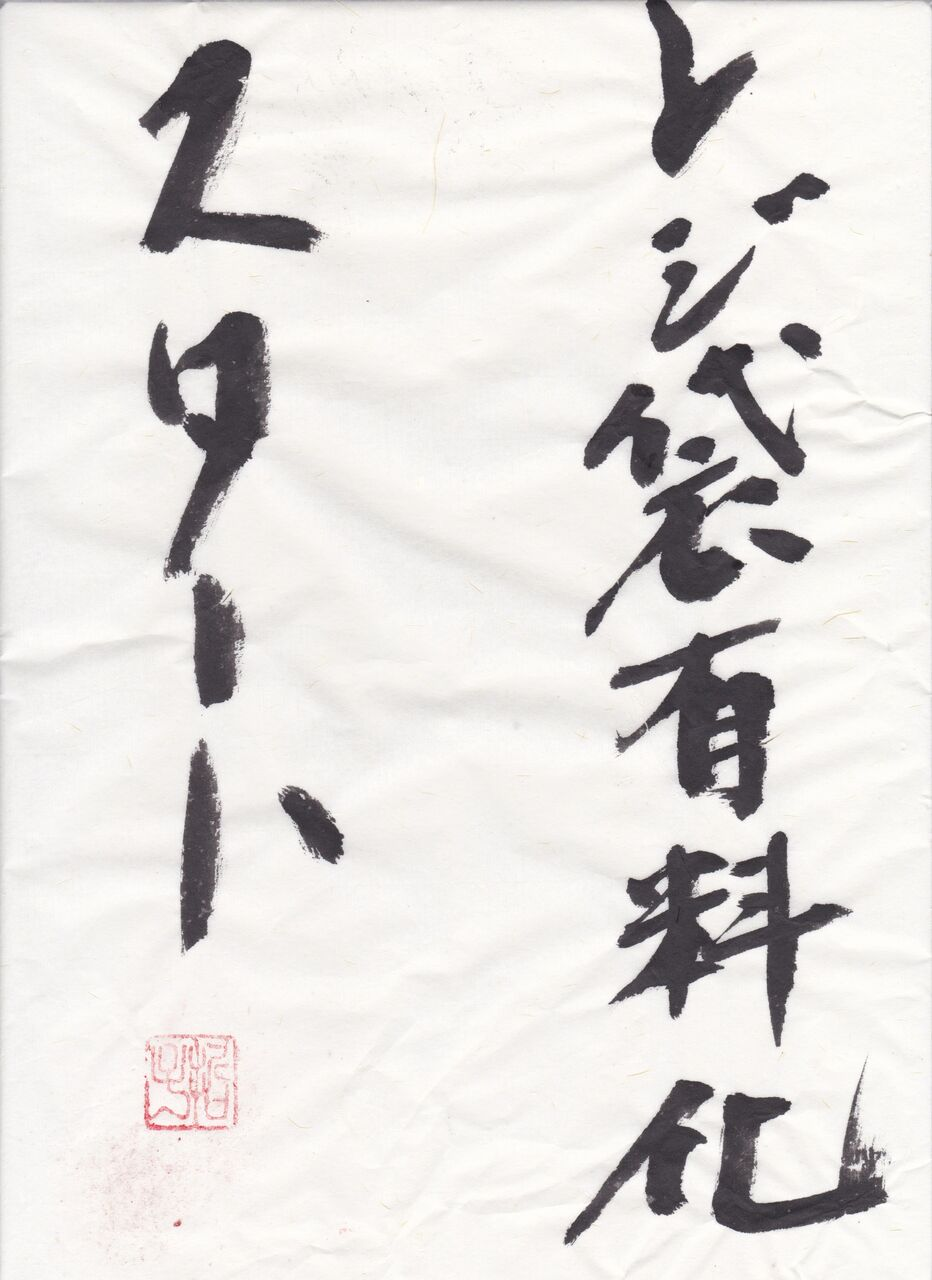 IMG_20200701_0001