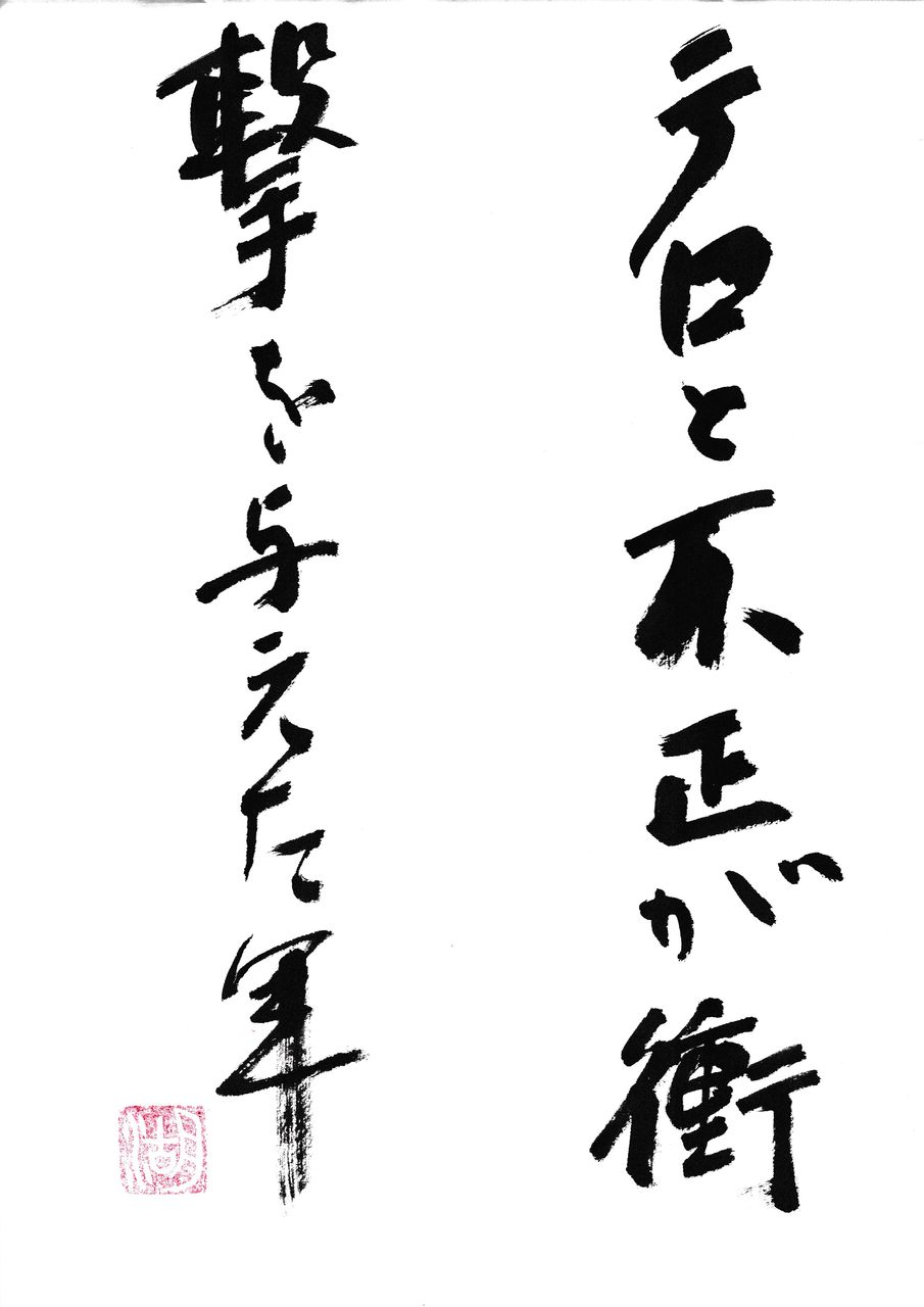 IMG_20151227_0001