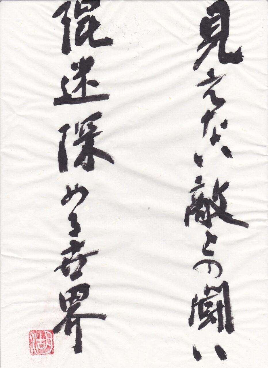 IMG_20200319_0001