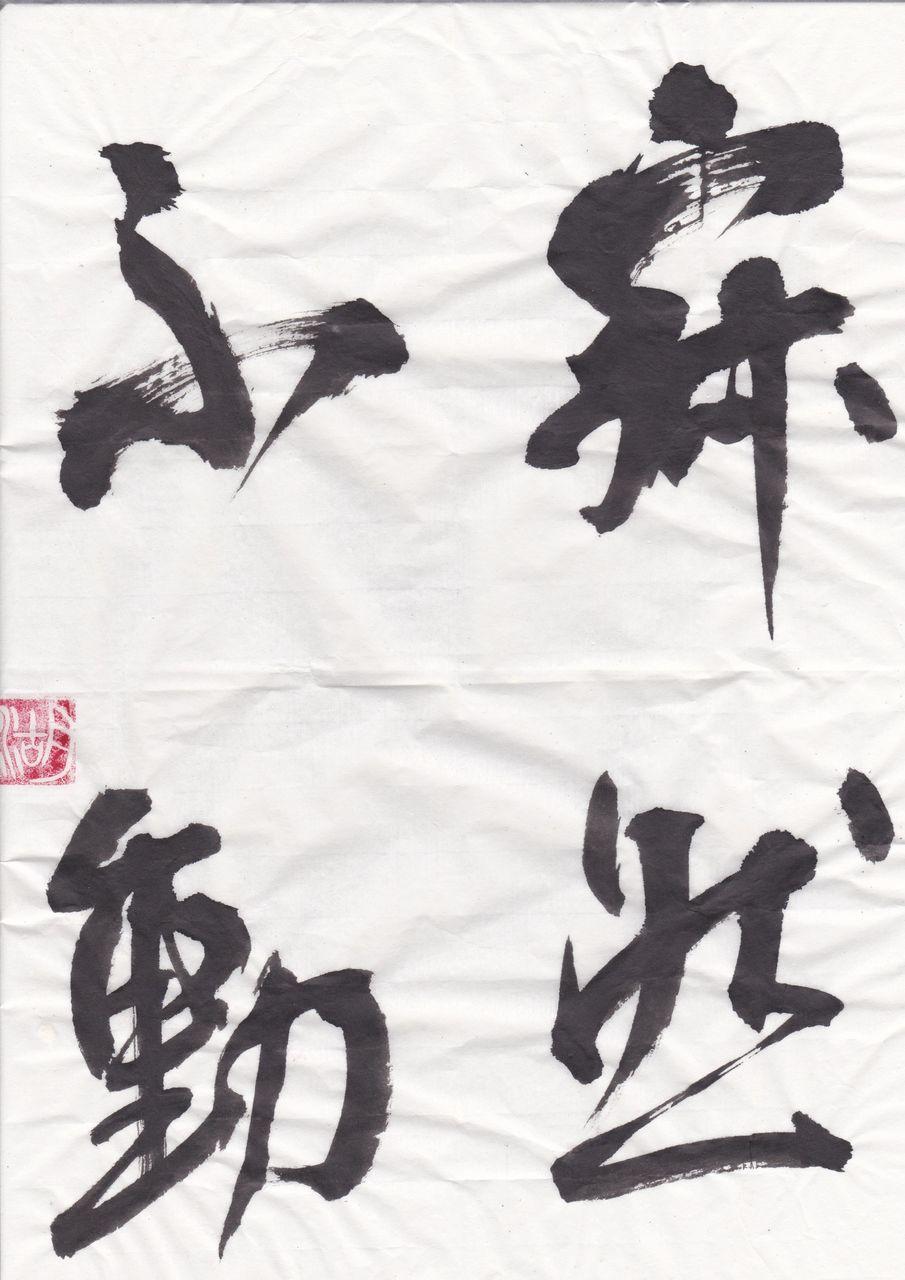 IMG_20130925_0001