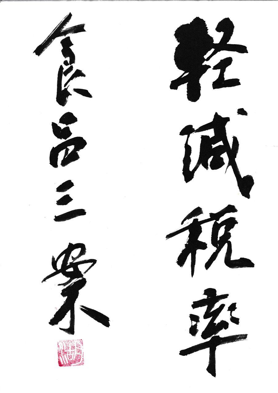 IMG_20150523_0003