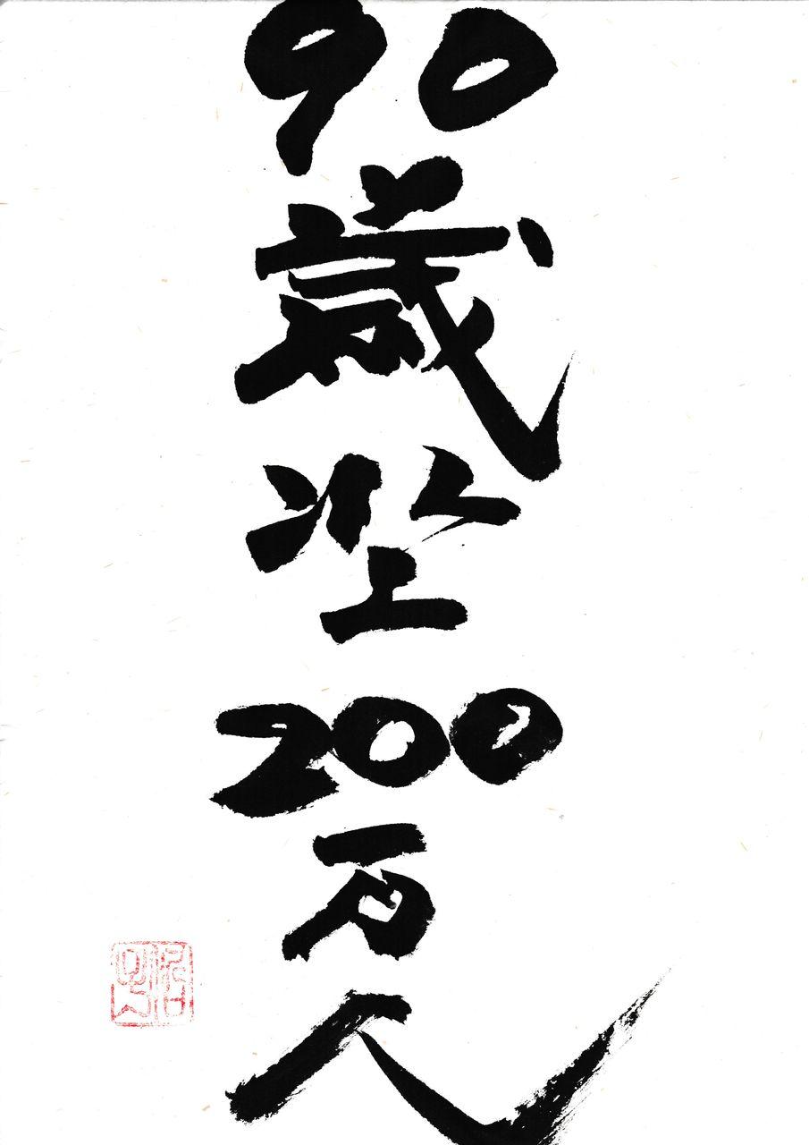 IMG_20170918_0006