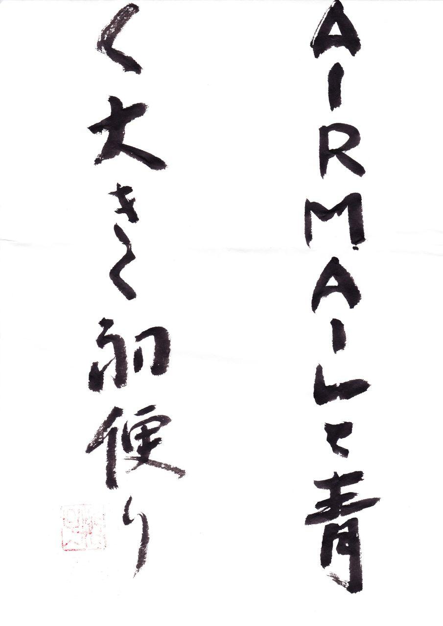 IMG_20180113_0001