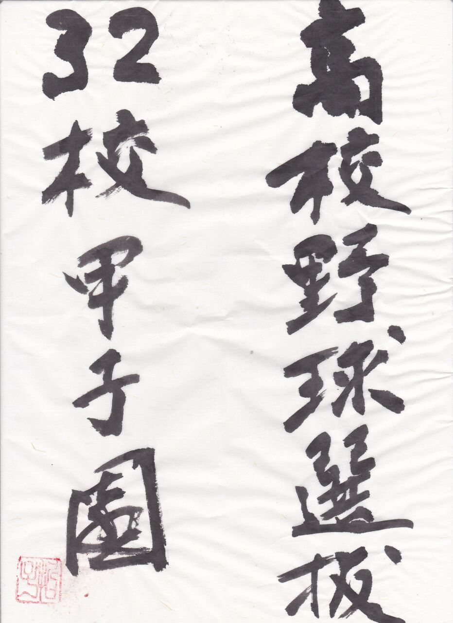 IMG_20200612_0003